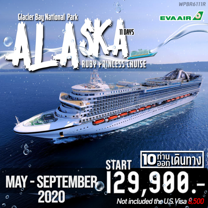 WPBR6111R ALASKA 11 DAYS BR (SEA-SEA) MAY-SEP 2020  (RUBY PRINCESS)