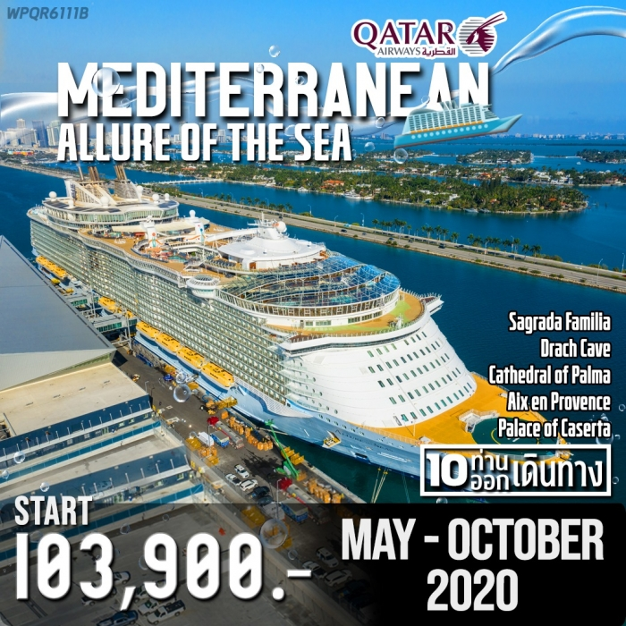 WPQR6111B ล่องเรือ Mediterranean(Allure Of The Seas 2020) 11 วัน QR [BCN-BCN] MAY-OCT 20